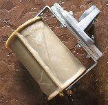 8 inch cut slate roller